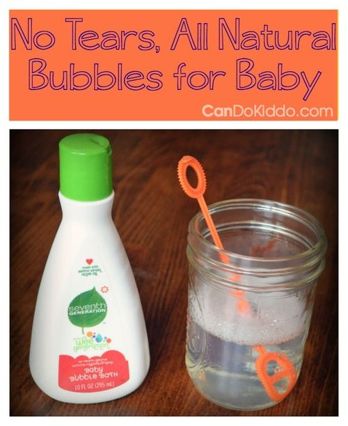infant play baby bubbles activities