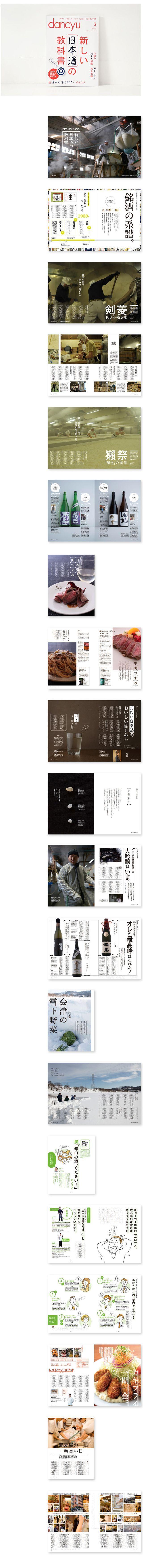7039f8b96251b88b4a84500ab80e9848.jpg 640×7,023 ピクセル