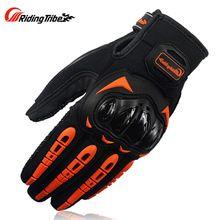 Motorcycle gloves Racing Luva Motoqueiro Guantes Moto Motocicleta Luvas de moto Cycling Motocross gloves MCS17 Gants Moto
