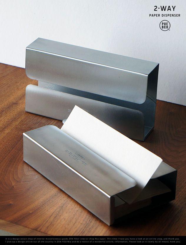 楽天市場 2 Way Paper Dispenser ペーパー ディスペンサー Puebco プエブコペーパータオルケース ペーパータオルホルダー キッチンペーパーホルダー キッチンペーパーケースティッシュ ペーパー ケース ホルダー 壁掛け ティッシュケース Interiorzakka zen you