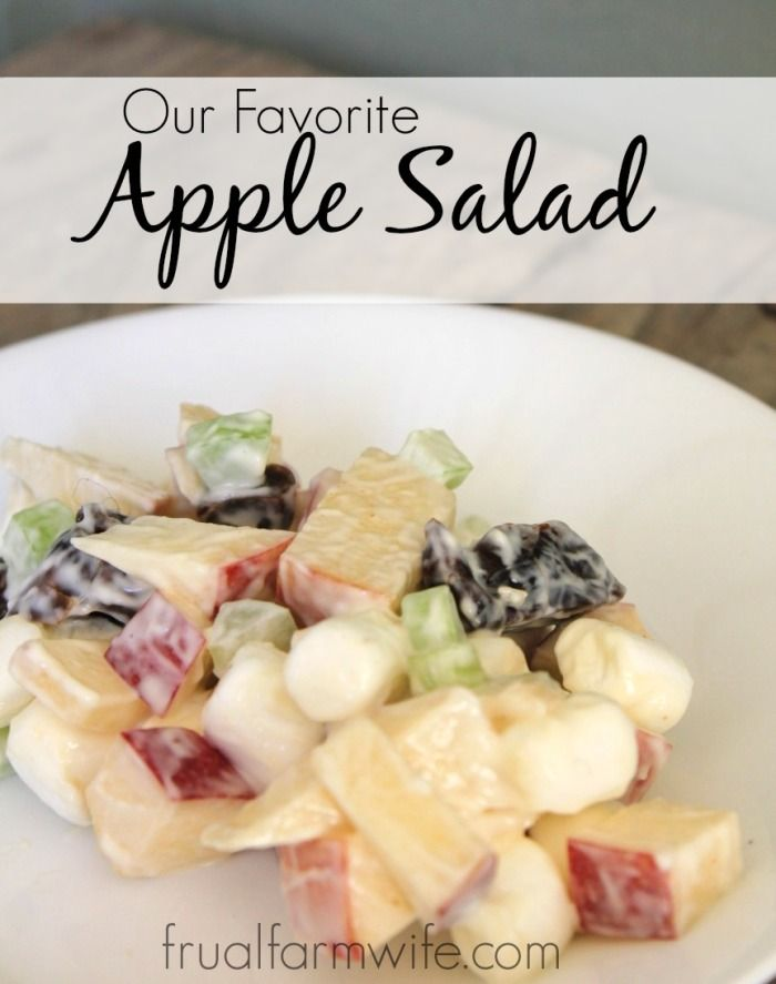 """Who knew that a simple mixture of apples, dates, marshmallows, and celery could be so so delicious! I think this is one of those recipes where """"the whole is greater than the sum of it's parts"""" definitely applies!"""