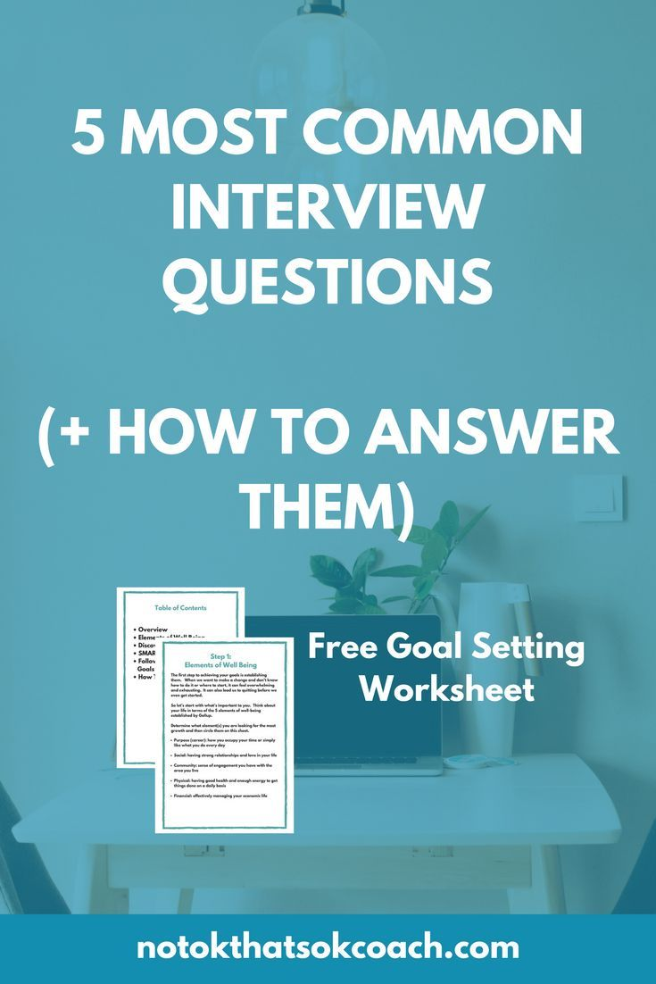 common job interview questions and answers pdf