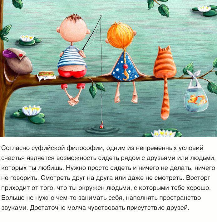 Счастливые открытки – Фитнес для мозга