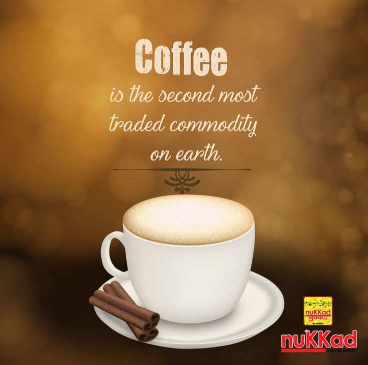 Coffee is the second most traded commodity on Earth.  #Coffee #Traded #Commodity #Earth #Cafe #Cafeteria #LoveCoffee #DrinkCoffee #FastFood #Pizza #Burger #Sandwich #Cake #ThemeCafe #CakeBoutique #FabulousCafe #WeddingCake #BirthdayCake #Friends #Family #Enjoy #Fun Address - Beside Yz ford showroom, cannought, CIDCO Aurangabad, Maharashtra 431003 Contact No. - 078880 20001
