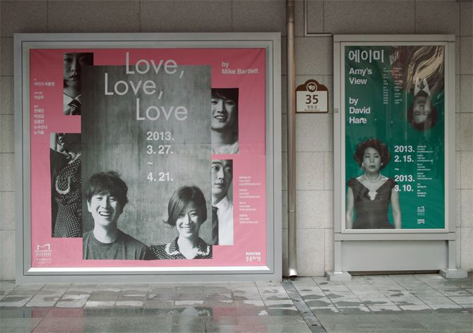 poster, leaflet and banners for the theater - Love, Love, Love - Jaemin Lee