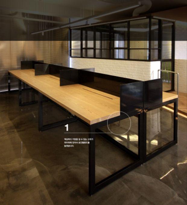 사무실 테이블 <콘센트 매입형> : 지식iN