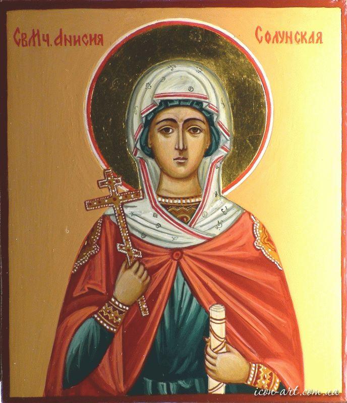 Икона Святая мученица Анисия Солунская - иконописная мастерская Ангел Хранитель.
