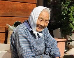 おばあちゃん - Google 検索