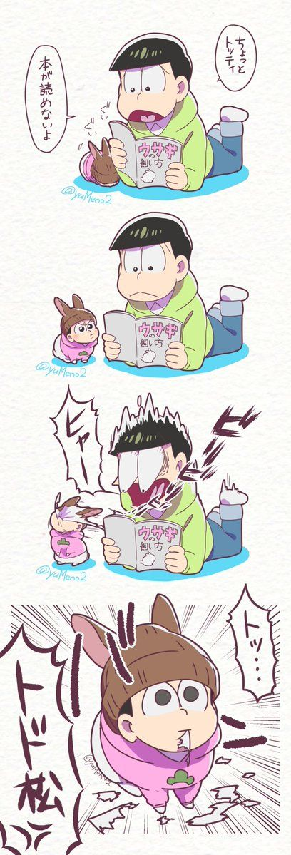 CHOROS FACE IN THE THIRD PANEL IM WHEEZINF