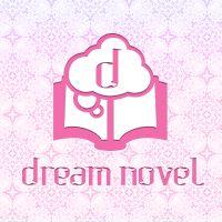 夢小説(ドリーム小説)が無料で楽しめる -ドリームノベル- 二次元