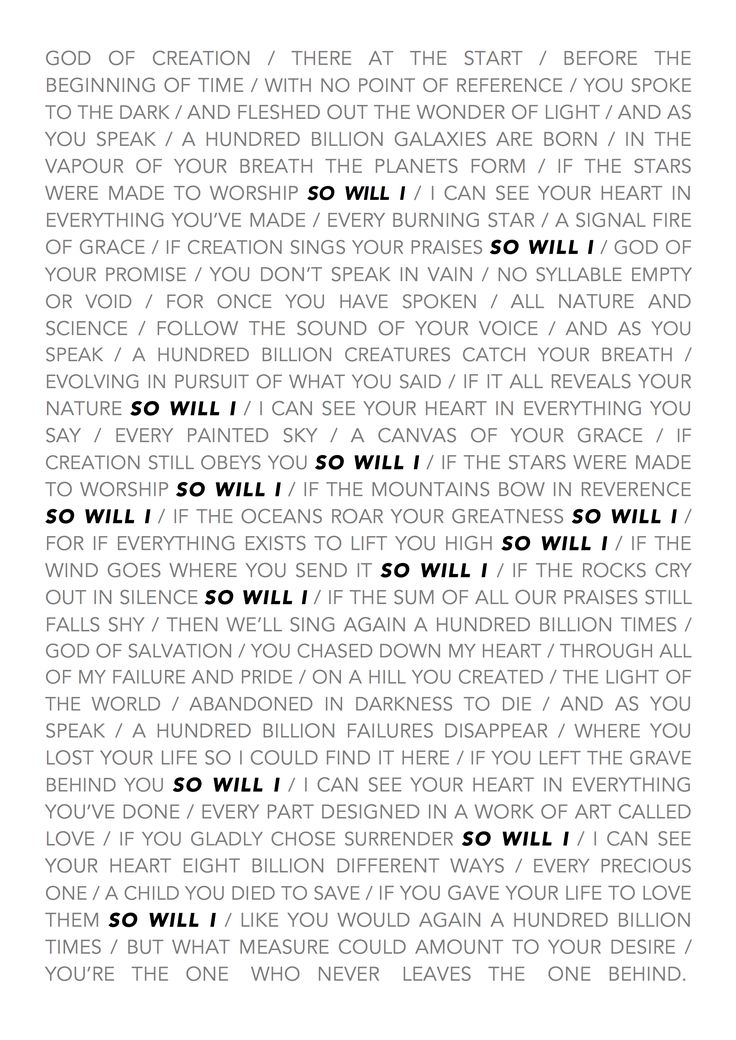 Lyric it is well with my soul lyrics hillsong : The 25+ best So will i hillsong ideas on Pinterest | Hillsong ...