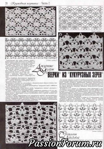 """Журнал """"Дуплет"""" №189"""