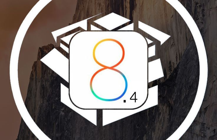 Best ios 84 cydia sourcesrepos for your jailbroken
