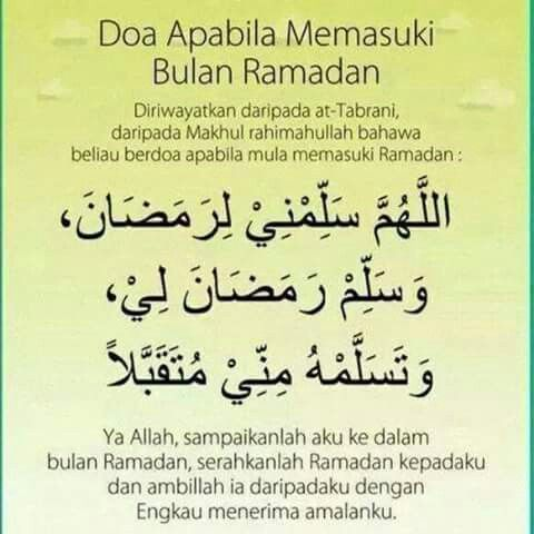 Doa bulan Ramadan. ..