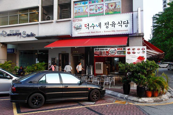 Duk SooNe Korean BBQ Buffet Mont Kiara