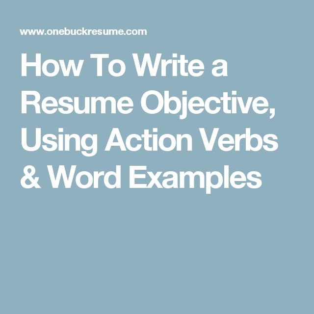 how to write a strong resume objective