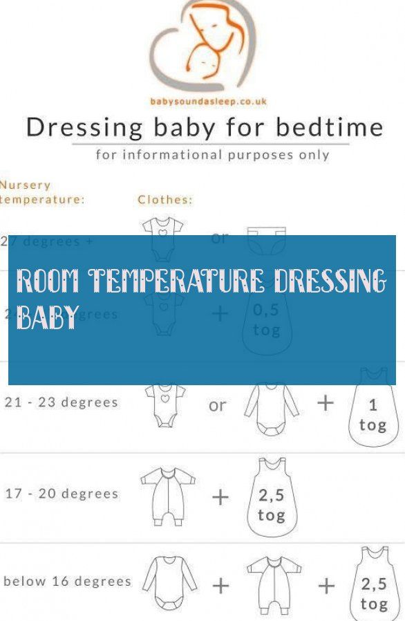 Room Temperature Dressing Baby