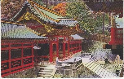 Japanese Publisher Postcard - Yashamon gate in the mausoleum of Iyemitsu