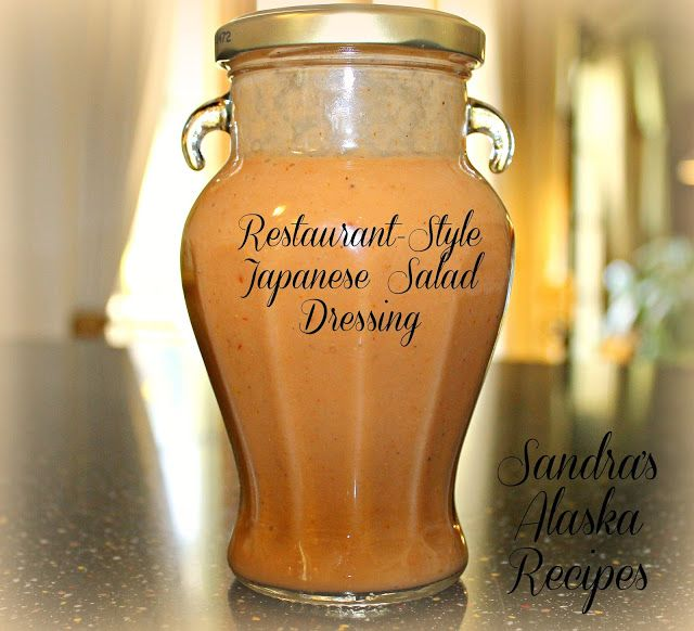 SANDRA'S TRADITIONAL RESTAURANT-STYLE JAPANESE SALAD DRESSING (Click image for recipe)...