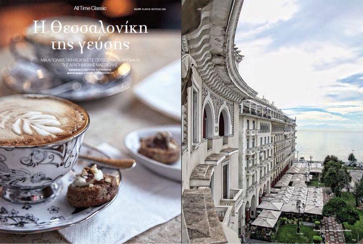 GLOW Flavor edition #1 #thessaloniki