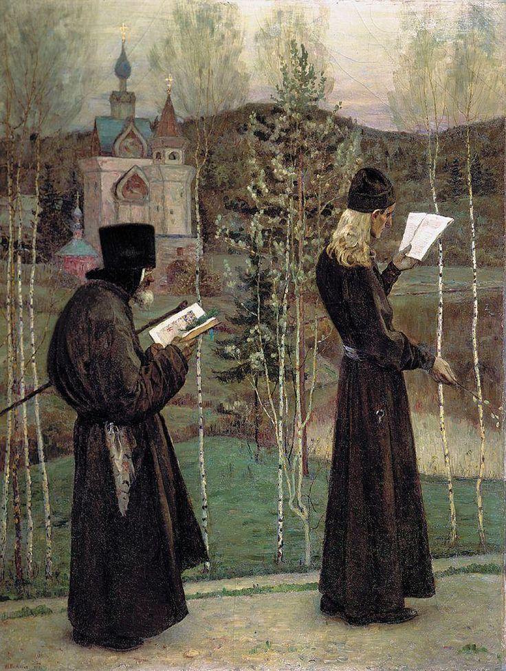 Михаил Васильевич Нестеров » Картины, живопись » Под благовест, 1897