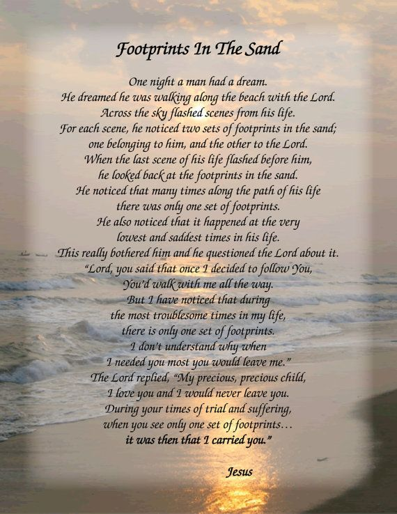 Footprints in the Sand poem - 8.5x11 Inspirational Print Ready to Frame Wall Plaque Gift idea Ocean Beach Scene