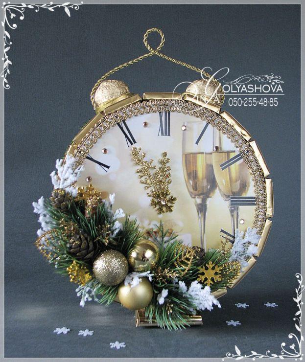 Gallery.ru / Фото #110 - Новогоднее - nekto1