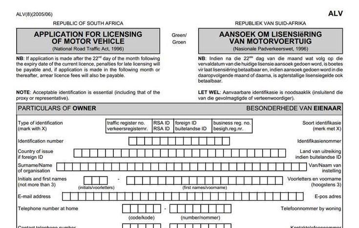 Application Form For Renewal of Motor Vehicle License Disc Car - Application For Leave Format