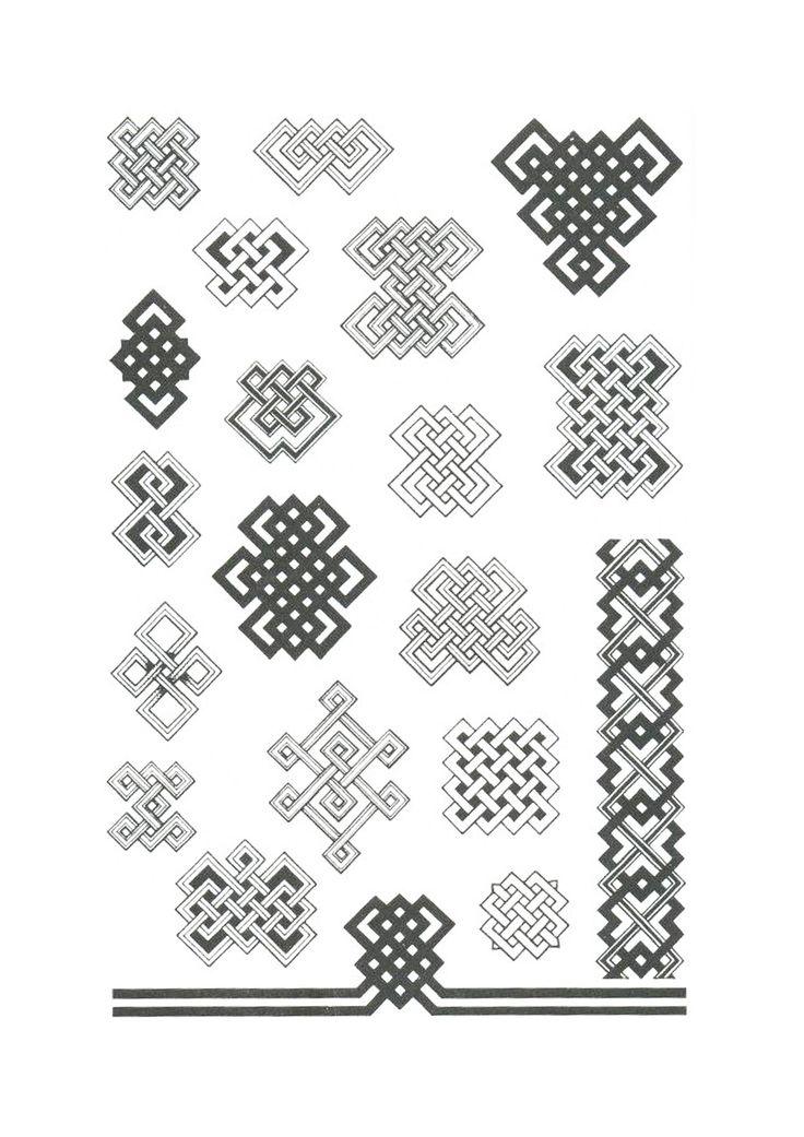 12 орнаментов. Анализ монгольских орнаментов - И в этот берег дикий стучит…