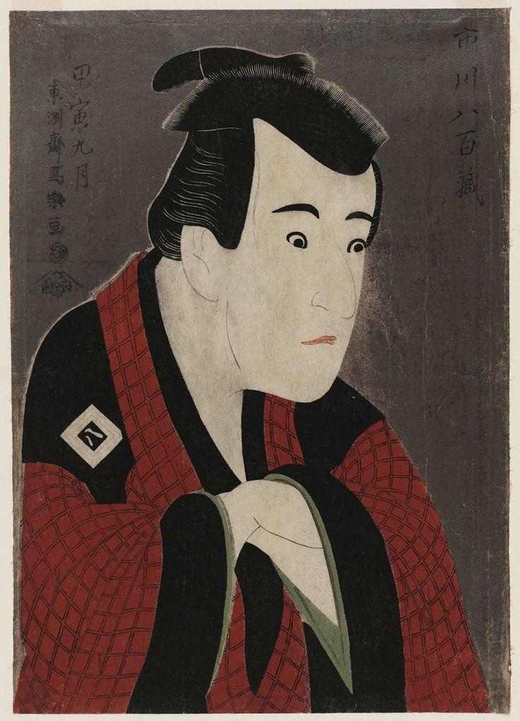 data.ukiyo-e.org mfa images sc153598.jpg