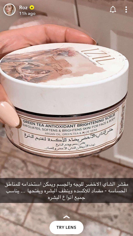 Pin by NOha on عنايه Skin brightening, Ice cream