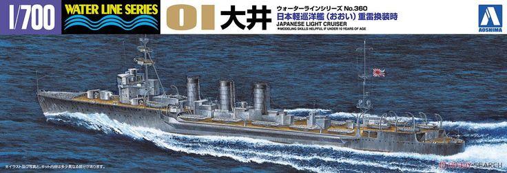 [閉じる] 軽巡洋艦 大井 (重雷換装時) (プラモデル) パッケージ1