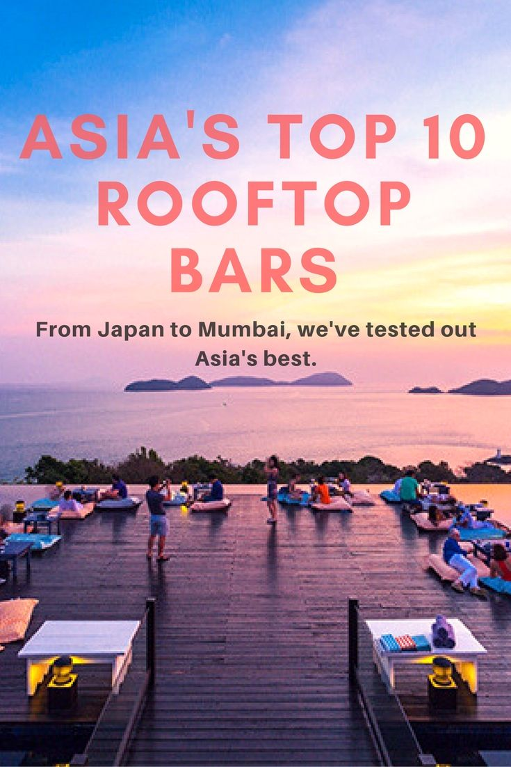 Get the lowdown on Asiau0027s best rooftop