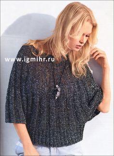 Оптимальное сочетание красоты и комфорта. Пуловер-накидка из серебристо-черной пряжи. Спицы