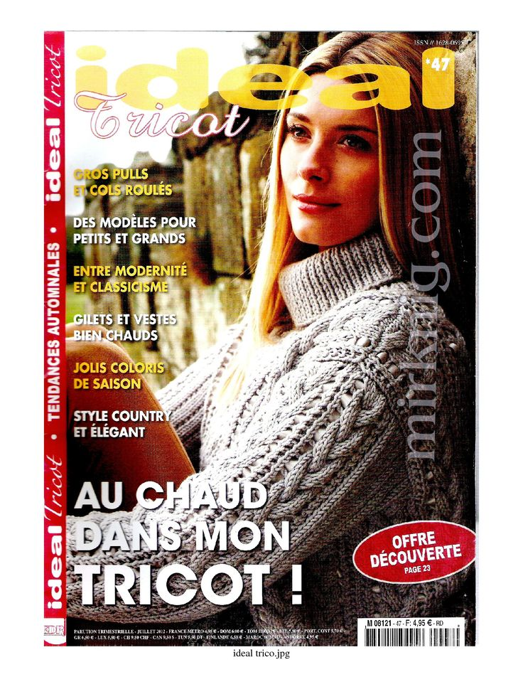 ideal tricot