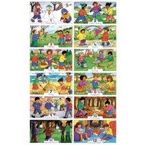 A #beautiful jigsaw hand-cut in the UK which #features the 12 months of the #year with appropriate #illustrations. Helpful in #reinforcing #concepts of time, the calendar, the future and the past. The illustrations depict children's #activities #relating to the #seasons, and the #weather. 36 Pieces. #yorkshire #midland #uk #british #public #british #england #derby #madeinengland #madeinbritain