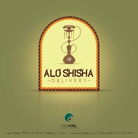Logo Design 2015 Alo Shisha Delivery Client   Www.lealtaadv.com Adobe  Illustrator CC