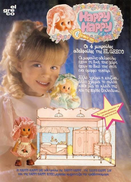 El+Greco+-+Happy+Happy+sisters+01+%281986%29.jpg (460×640)
