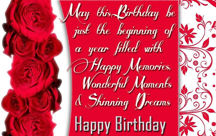35th Birthday Wishes Happy 35th Birthday Wishes Images And Happy Birthday Friend Wishes Sms