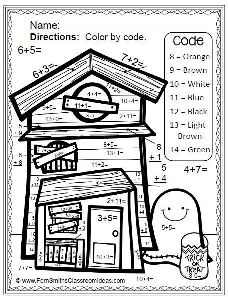 halloween fun basic addition and subtraction color your answers printables eight printables. Black Bedroom Furniture Sets. Home Design Ideas