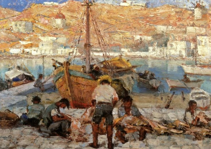 Αργυρός Ουμβέρτος-Ψαράδες στη Μύκονο
