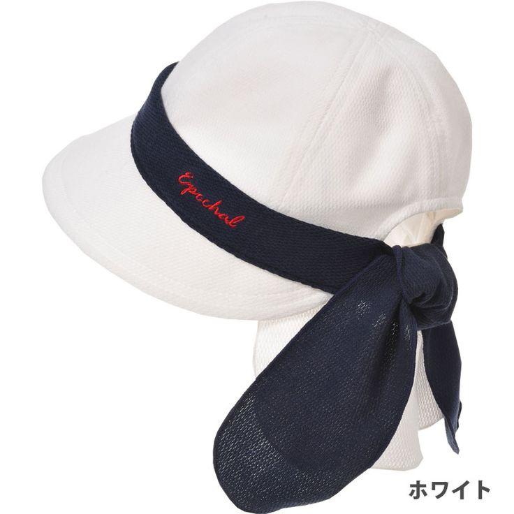 UVカット帽子 BABYのためのUVケアハット 48~50cm