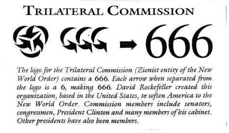666 (It's all about the symbols with them)