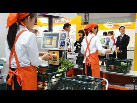 Supermarket scanner recognizes objects.  Technology lesson?