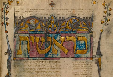 Detail from a 13th-century Hebrew Bible.Rare Biblical Texts From Bodleian and Vatican Libraries Digitized - NYTimes.com