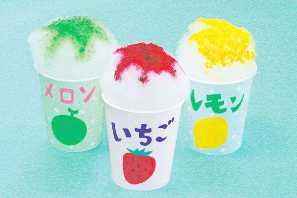 お祭りのお店屋さん「かき氷」(2~5歳児)