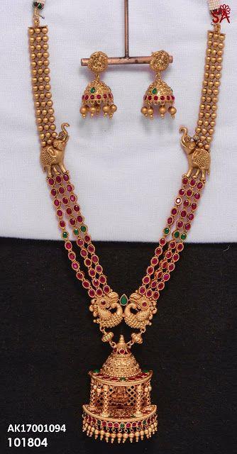 Exclusive Ruby Sets | Buy Online 1 gram gold jewelry | Elegant Fashion Wear