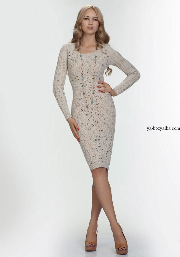 Платье-свитер спицами облагающего силуэта. Узор для платья спицами (0) Похожее