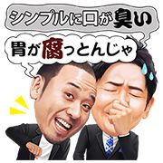 Chidori's Catchphrases Stickers - http://www.line-stickers.com/chidoris-catchphrases-stickers/