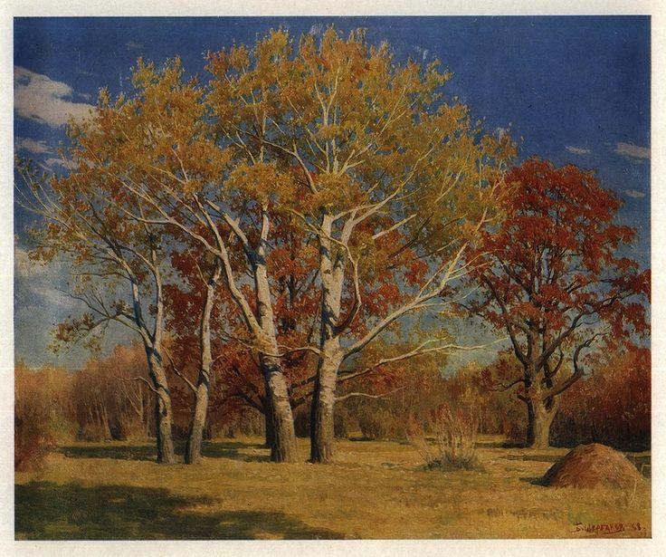 Осенние тополя «Пейзажи Молдавии»